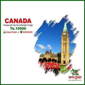 Tours and Travels | Visa Processing | Dhaka Bangladesh | Canada Visa