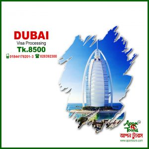 Tours and Travels | Visa Processing | Dhaka Bangladesh | Dubai Visa