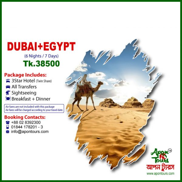 Tours and Travels in Bangladesh | Package Tour | Dhaka Bangladesh | DUBAI EGYPT Tour