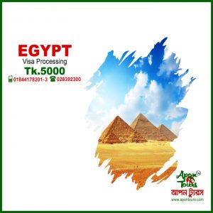 Tours and Travels | Visa Processing | Dhaka Bangladesh | EGYPT Visa