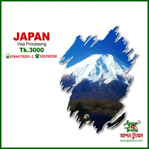 Tours and Travels | Visa Processing | Dhaka Bangladesh | Japan Visa