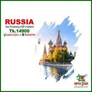 Tours and Travels | Visa Processing | Dhaka Bangladesh | Russia Visa