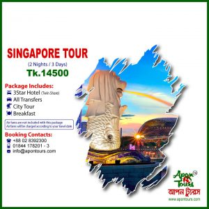 Tours and Travels in Bangladesh | Package Tour | Dhaka Bangladesh | Singapore Tour