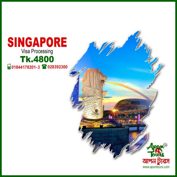 Tours and Travels | Visa Processing | Dhaka Bangladesh | Singapore Visa