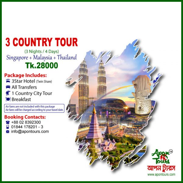 Tours and Travels in Bangladesh | Package Tour | Dhaka Bangladesh | Singapore Malaysia Thailand Tour