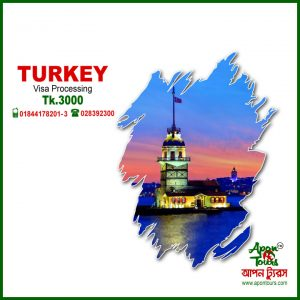 Tours and Travels | Visa Processing | Dhaka Bangladesh | Turkey Visa
