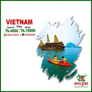 Tours and Travels | Visa Processing | Dhaka Bangladesh | Vitenam Visa