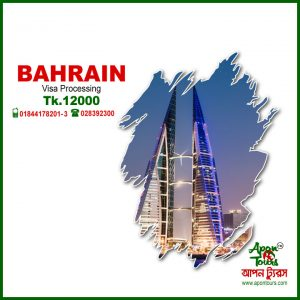 Tours and Travels | Visa Processing | Dhaka Bangladesh | Bahrain Visa