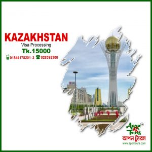 Tours and Travels | Visa Processing | Dhaka Bangladesh | Kazakhstan Visa