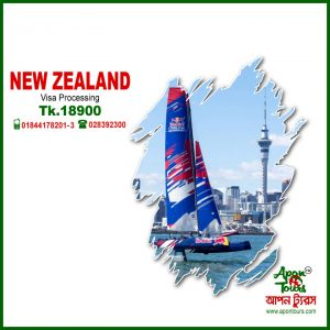 Tours and Travels | Visa Processing | Dhaka Bangladesh | New Zealand Visa
