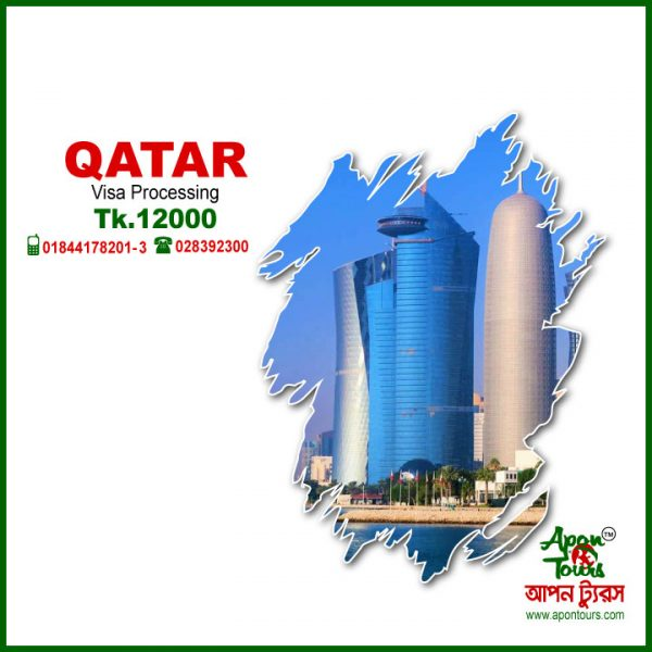 Tours and Travels | Visa Processing | Dhaka Bangladesh | Qatar Visa